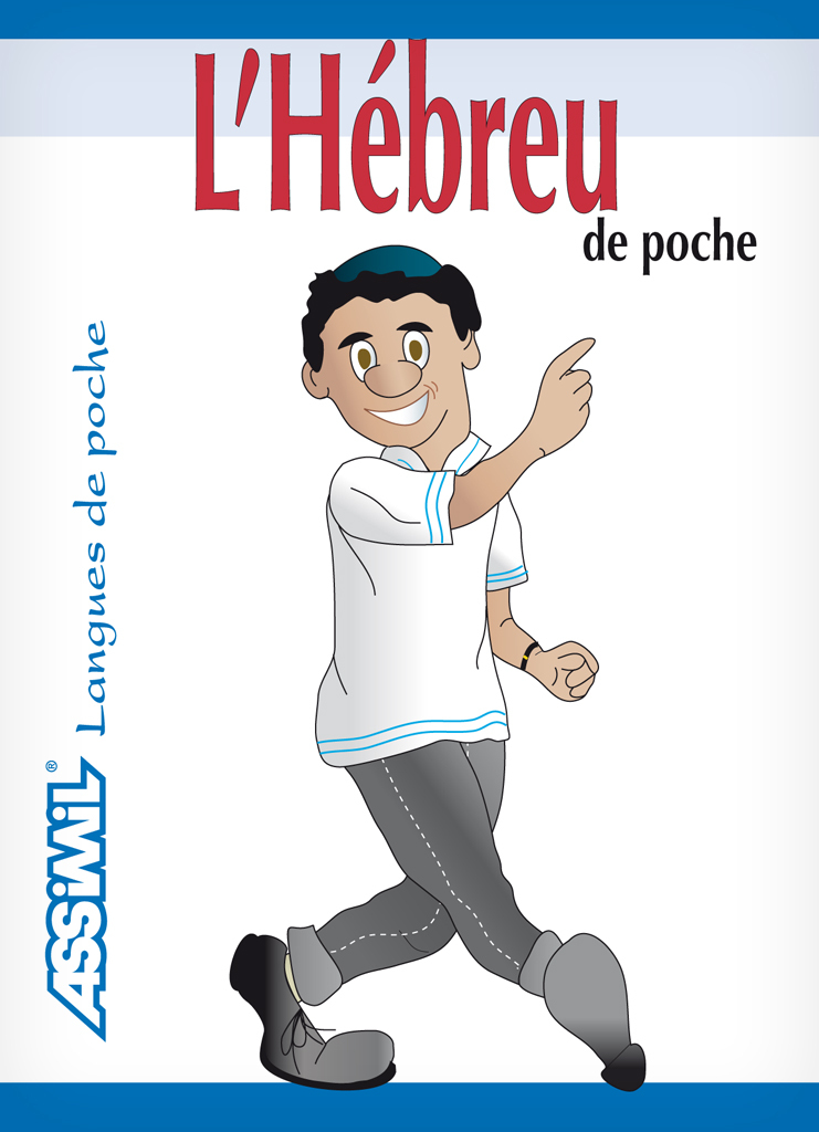 GUIDE POCHE HEBREU