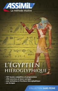 VOLUME EGYPTIEN HIERO (NE)