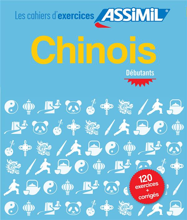 CAHIER EXERCICES CHINOIS DEB