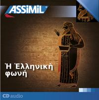 CD GREC ANCIEN