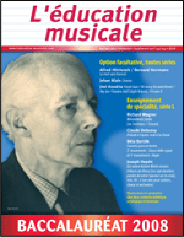 EDUCATION MUSICALE SUPPLEMENT BAC 2008