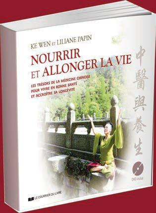 TRESORS DE LA MEDECINE CHINOISE POUR LE MONDE D'AUJOURD'HUI (LES)