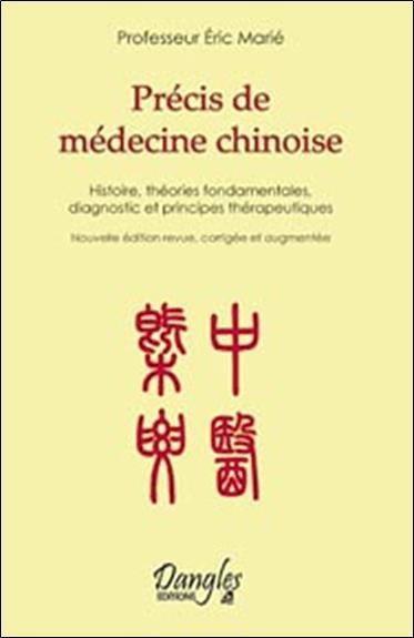 PRECIS DE MEDECINE CHINOISE