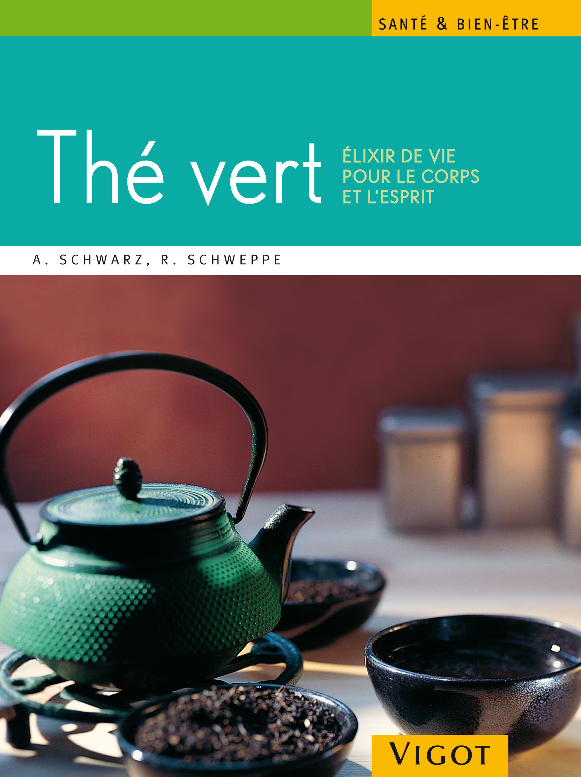 THE VERT 2E