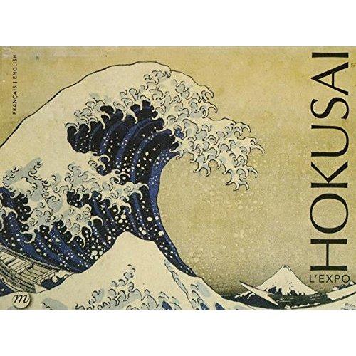 HOKUSAI - L'EXPO (BILINGUE ANGLAIS / FRANCAIS)