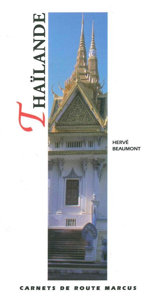 THAILANDE - CARNET DE ROUTE