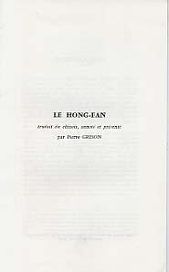 HONG-FAN (LE)