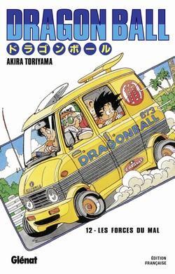 Dragon ball - edition originale - tome 12