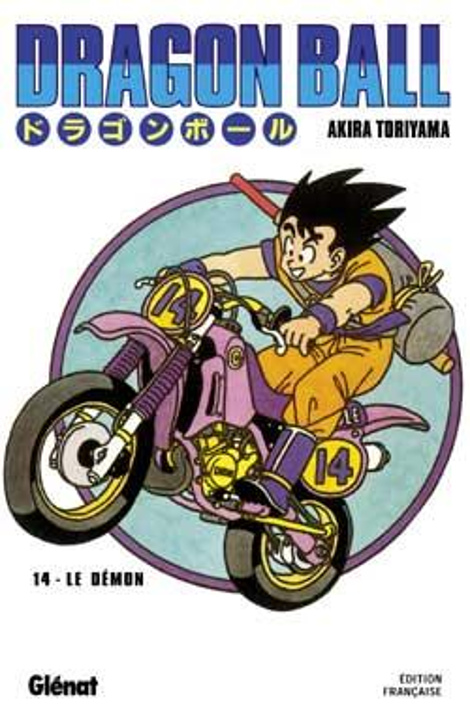 Dragon ball - edition originale - tome 14