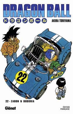 Dragon ball - edition originale - tome 22