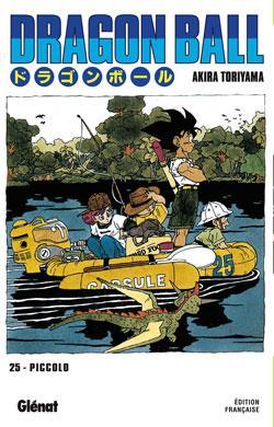 Dragon ball - edition originale - tome 25