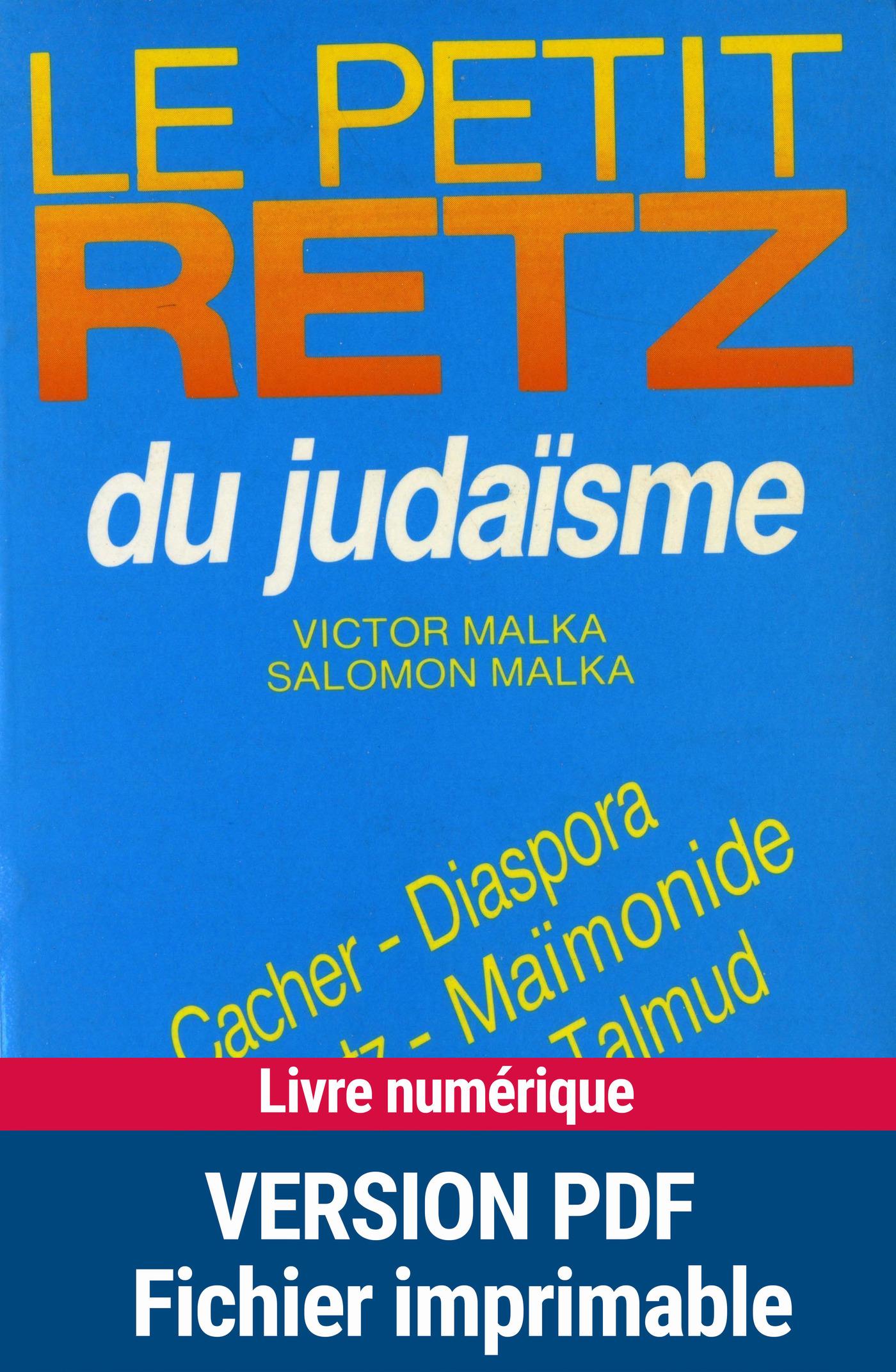Le petit Retz du judaïsme