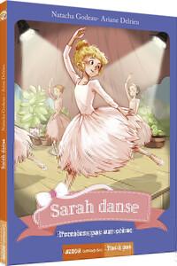 SARAH DANSE - TOME 1 - PREMIERS PAS SUR SCENE (COLL. PAS A PAS)
