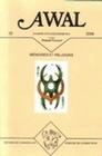 AWAL, N  33/2006. MEMOIRES ET RELIGIONS