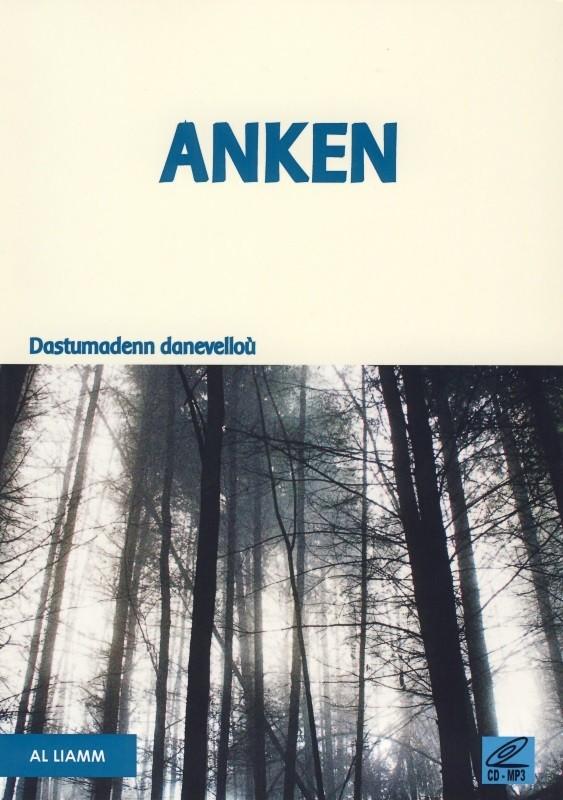 ANKEN