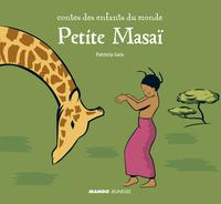 PETITE MASSAI