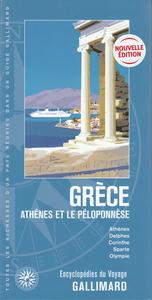 GRECE - ATHENES ET LE PELOPONNESE