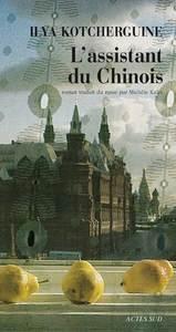 ASSISTANT DU CHINOIS (L')