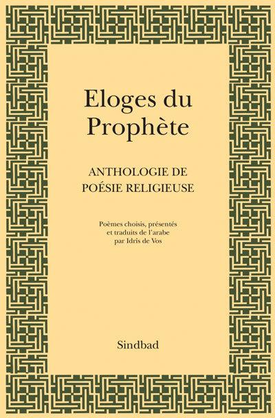 ELOGES DU PROPHETE - ANTHOLOGIE DE POESIE RELIGIEUSE