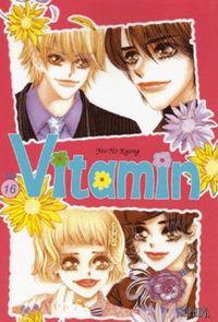 VITAMIN T16