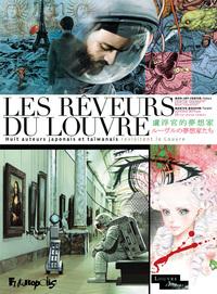 LES REVEURS DU LOUVRE - HUIT AUTEURS JAPONAIS ET TAIWANAIS REVISITENT LE LOUVRE POUR L'EXPOSITION LO