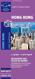 85303 HONG KONG  1/15.000