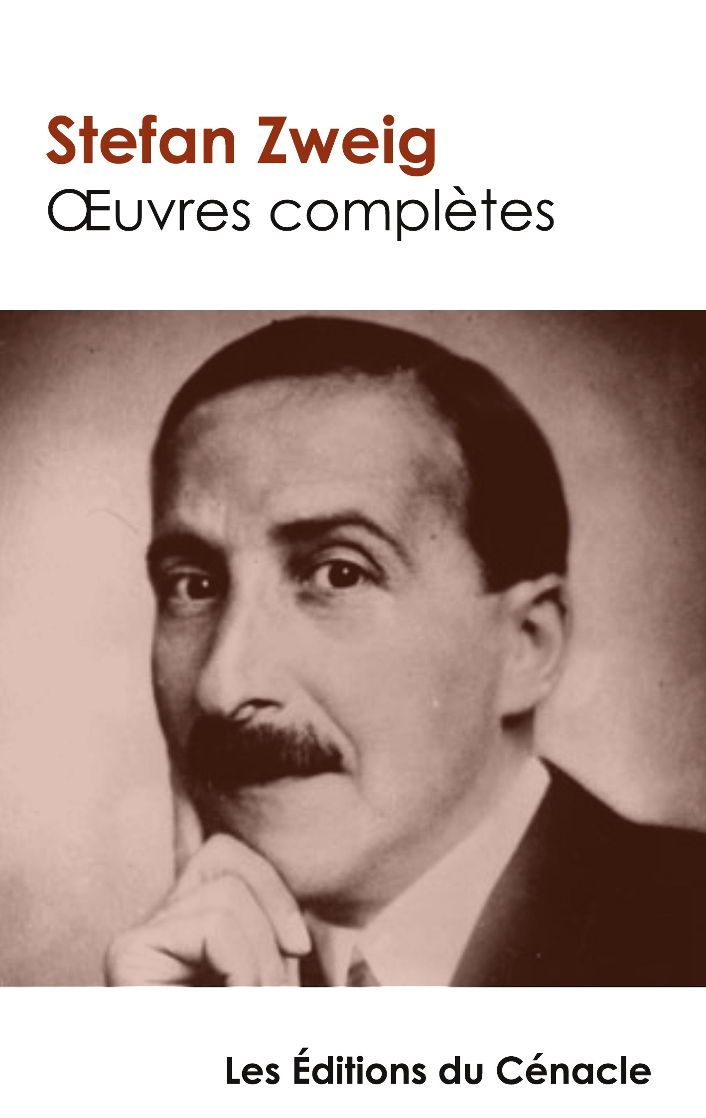 OEUVRES COMPLETES (TOME 1) (EDITION DE REFERENCE)