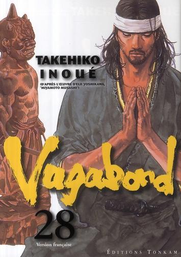 VAGABOND T28