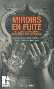 MIROIRS EN FUITE - ANTHOLOGIE DE NOUVELLES MAROCAINES CONTEMPORAINES
