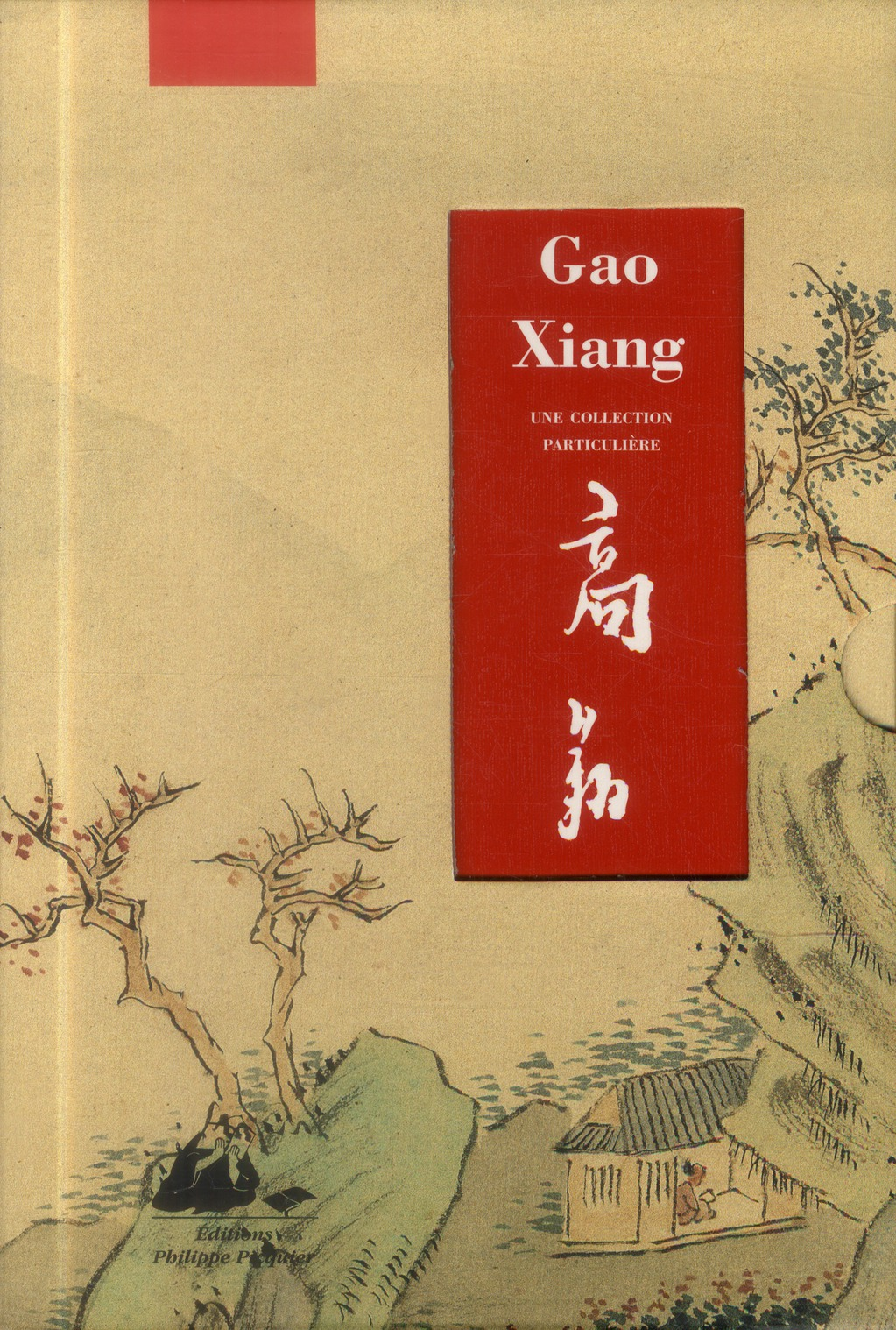 GAO XIANG - HUANG DING - UNE COLLECTION PARTICULIERE