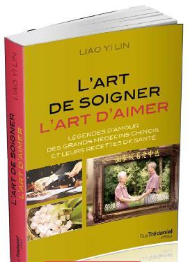 L'ART DE SOIGNER