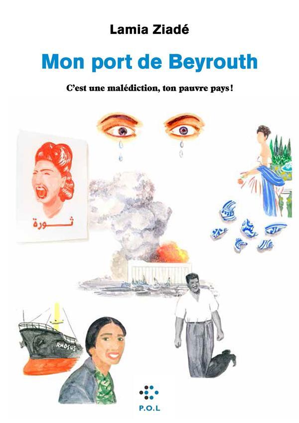 Mon port de beyrouth