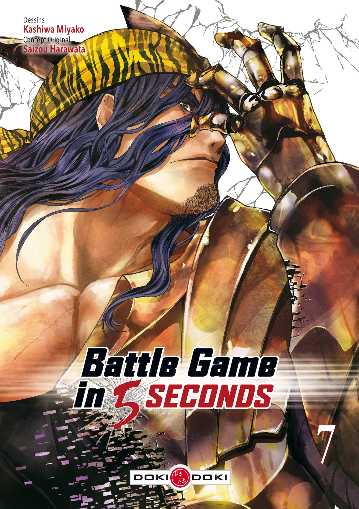 BATTLE GAME IN 5 SECONDS - T07 - BATTLE GAME IN 5 SECONDS - VOLUME 07