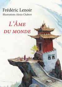 L'AME DU MONDE - EDITION ILLUSTREE -