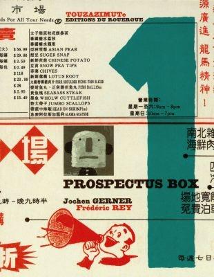 PROSPECTUS BOX - 1 - TOUZAZIMUT