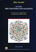 LIVRE DES CHATONS DES SAGESSES (LE) T.1