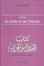 LIVRE DU LICITE ET DE L'ILLICITE (LE)