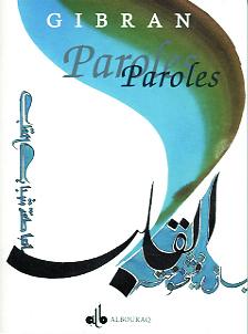 PAROLES (CALLIGRAPHIE)