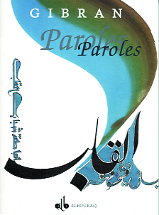 PAROLES (CALLIGRAPHIE)