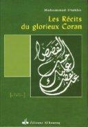 RECITS DU GLORIEUX CORAN (LES)