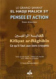 PENSEE ET ACTION D'EL HADJI MALICK SY (T.II) : CE QU'IL FAUT AUX BONS CROYANTS (KIFAYA AR-RAGHIBIN)