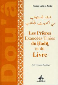 PRIERES EXAUCEES TIREES DU HADITH ET DU LIVRE (LES)