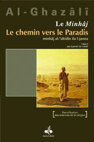 MINHAJ (LE) , LE CHEMIN VERS LE PARADIS