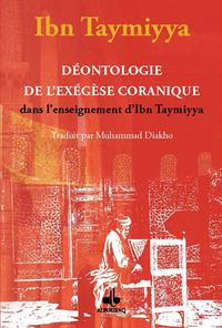 DEONTOLOGIE DE L'EXEGESE CORANIQUE DANS L'ENSEIGNEMENT D'IBN TAYMIYYA