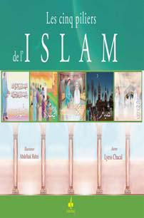 5 PILIERS DE L'IISLAM (ENFANTS)