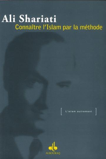 CONNAITRE L ISLAM PAR LA METHODE