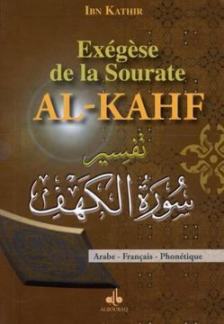 EXEGESE DE LA SOURATE AL-KAHF (LES GENS DE LA CAVERNE)