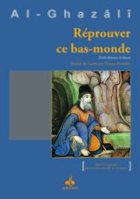 REPROUVER CE BAS-MONDE