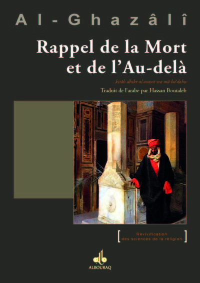 RAPPEL DE LA MORT ET DE L'AU-DELA