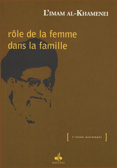 ROLE DE LA FEMME DANS LA FAMILLE (LE)